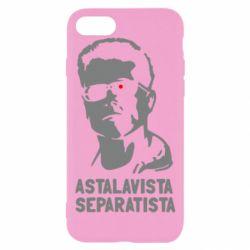 Чехол для iPhone 8 Astalavista Separatista - FatLine