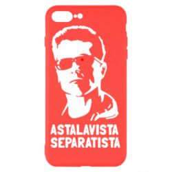 Чохол для iPhone 8 Plus Astalavista Separatista