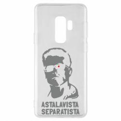 Чехол для Samsung S9+ Astalavista Separatista - FatLine