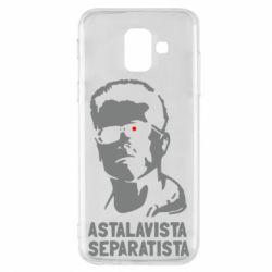Чехол для Samsung A6 2018 Astalavista Separatista - FatLine