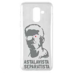 Чехол для Samsung A6+ 2018 Astalavista Separatista - FatLine