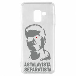 Чехол для Samsung A8 2018 Astalavista Separatista - FatLine