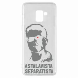 Чехол для Samsung A8+ 2018 Astalavista Separatista - FatLine
