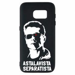 Чехол для Samsung S7 Astalavista Separatista - FatLine