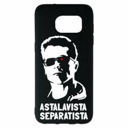 Чехол для Samsung S7 EDGE Astalavista Separatista - FatLine