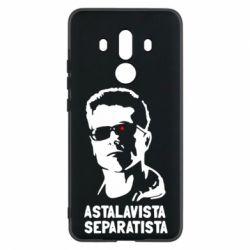 Чехол для Huawei Mate 10 Pro Astalavista Separatista - FatLine