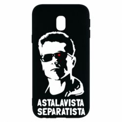 Чехол для Samsung J3 2017 Astalavista Separatista - FatLine
