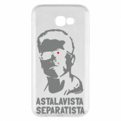 Чехол для Samsung A7 2017 Astalavista Separatista - FatLine