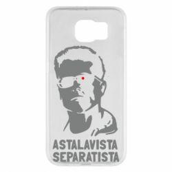Чехол для Samsung S6 Astalavista Separatista - FatLine