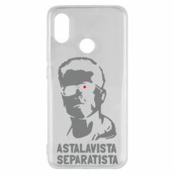 Чехол для Xiaomi Mi8 Astalavista Separatista - FatLine