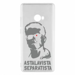 Чехол для Xiaomi Mi Note 2 Astalavista Separatista - FatLine