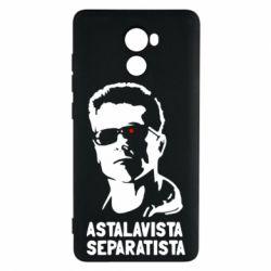 Чехол для Xiaomi Redmi 4 Astalavista Separatista - FatLine