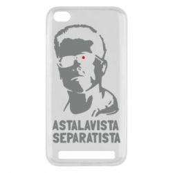Чехол для Xiaomi Redmi 5a Astalavista Separatista - FatLine