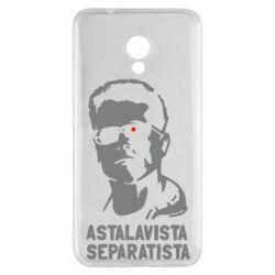 Чехол для Meizu M5s Astalavista Separatista - FatLine