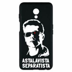 Чехол для Meizu M6s Astalavista Separatista - FatLine
