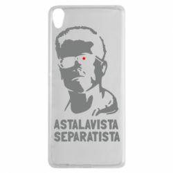 Чехол для Sony Xperia XA Astalavista Separatista - FatLine