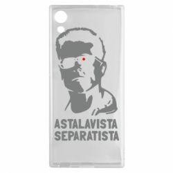 Чехол для Sony Xperia XA1 Astalavista Separatista - FatLine