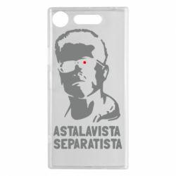 Чехол для Sony Xperia XZ1 Astalavista Separatista - FatLine