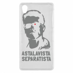 Чехол для Sony Xperia Z2 Astalavista Separatista - FatLine
