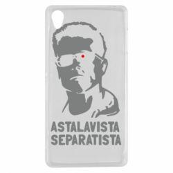 Чехол для Sony Xperia Z3 Astalavista Separatista - FatLine