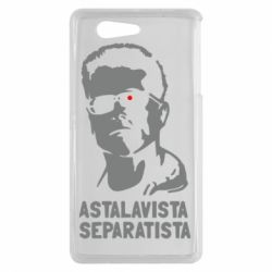 Чехол для Sony Xperia Z3 mini Astalavista Separatista - FatLine