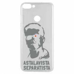 Чехол для Huawei P Smart Astalavista Separatista - FatLine