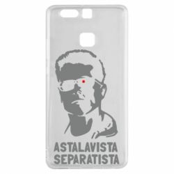 Чехол для Huawei P9 Astalavista Separatista - FatLine