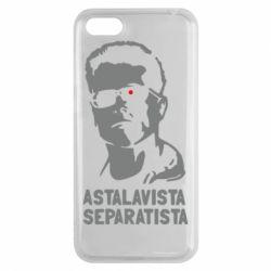 Чехол для Huawei Y5 2018 Astalavista Separatista - FatLine