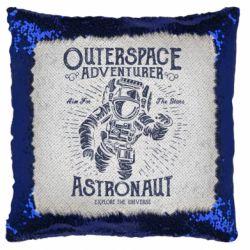 Подушка-хамелеон Astronaut