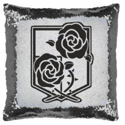 Подушка-хамелеон Атака на титанів, емблема