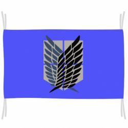 Прапор Атака титанів
