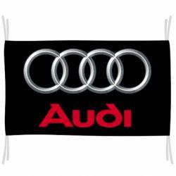 Прапор Audi 3D Logo