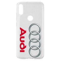 Чохол для Xiaomi Mi Play Audi 3D Logo