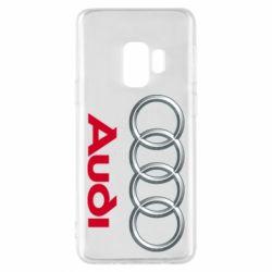 Чохол для Samsung S9 Audi 3D Logo
