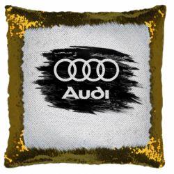 Подушка-хамелеон Ауді арт, Audi art