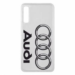 Чехол для Samsung A7 2018 Audi Big