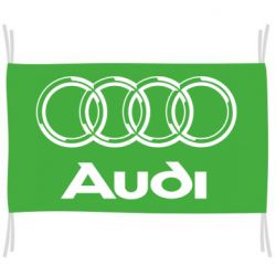Флаг Audi Big