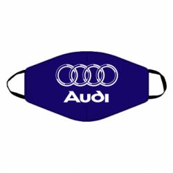 Маска для лица Audi Big