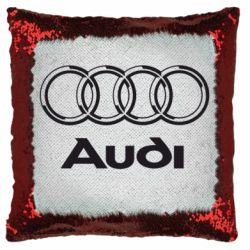 Подушка-хамелеон Audi Big