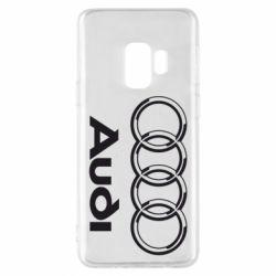 Чехол для Samsung S9 Audi Big