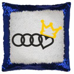 Подушка-хамелеон Audi queen