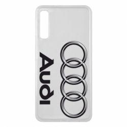 Чехол для Samsung A7 2018 Audi Small