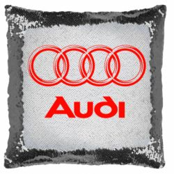 Подушка-хамелеон Audi Small