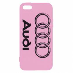 Чехол для iPhone5/5S/SE Audi Small