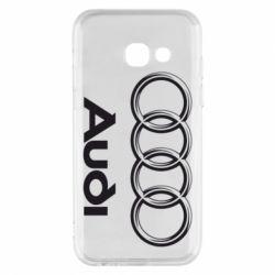 Чехол для Samsung A3 2017 Audi Small