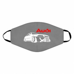 Маска для обличчя Audi Turbo