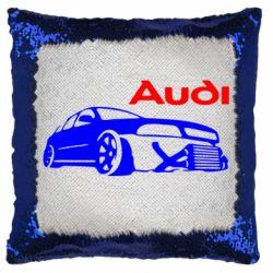 Подушка-хамелеон Audi Turbo