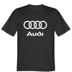 Audi - FatLine