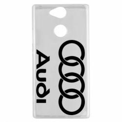 Чехол для Sony Xperia XA2 Audi - FatLine