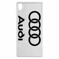 Чехол для Sony Xperia Z5 Audi - FatLine